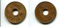 1/2 сатанга 1937 год Таиланд