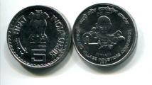 5 рупий 2007 год (50 лет комиссии по обустройству) Индия
