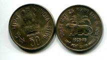 50 пайса 1985 год (50 лет банку Индии) Индия