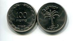 100 прутах  1949 год Израиль