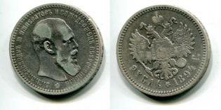 1 ����� 1894 ��� ������