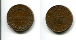 2 ������� 1916 ��� ������