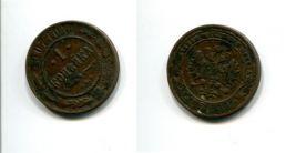 1 копейка 1907 год Россия
