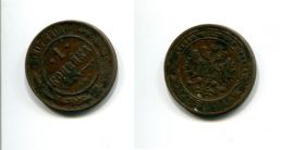 1 ������� 1907 ��� ������