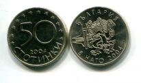 50 стотинок 2004 год Болгария