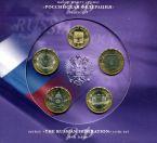 Россия набор юбилейных монет 2008 год (с жетоном СПМД 4-й выпуск)