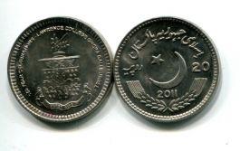 20 рупий 2011 год (150 лет колледжу) Пакистан