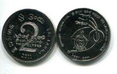 2 рупии 2011 год (Воздушные Силы) Шри-Ланка