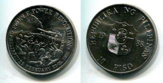 10 песо 1988 год (Революция) Филиппины