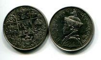 1/2 рупия - 50 четрум Бутан
