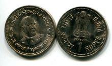 1 рупия 1990 год (Dr. B.R. Ambedkar) Индия