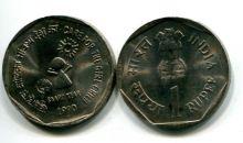 1 рупия 1990 год (забота о девочках) Индия