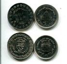 Набор монет Ирана 1989 год