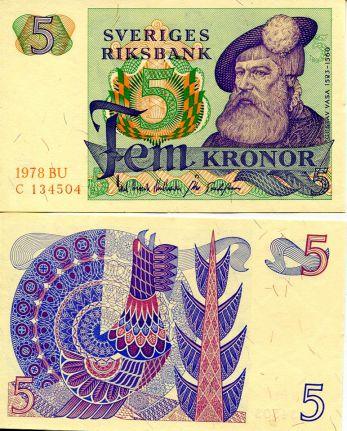 5 крон Швеция