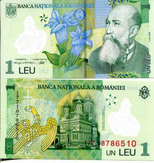 1 лей 2005 год Румыния