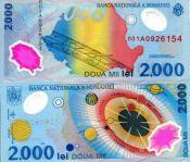 2000 лей 1999 год (полное солнечное затмение) Румыния