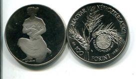 100 форинтов 1981 год Венгрия