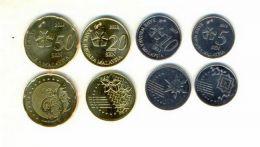 Набор монет Малайзии 2012 год