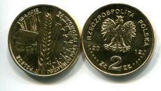 2 злотых 2012 год (150 лет кооперации банков) Польша