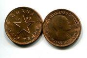 1/2 пенни 1958 год Гана