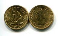 5 центов 1965 год Восточные Карибские территории