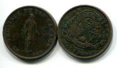 1/2 пенни 1837 год Канада (верхняя)