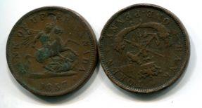 1 пенни (токен) 1852, 1857 год Канада (верхняя)