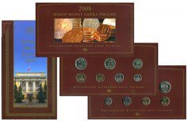 Набор монет России регулярного чекана 2008 год ММД