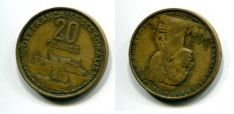 20 франков 1952 год Французское Сомали
