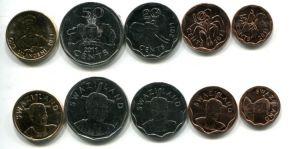 Набор монет Свазиленда 2011 год