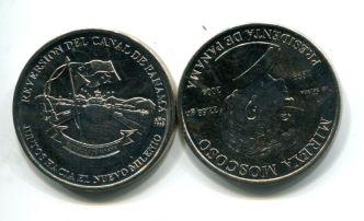 1 ������� 2004 ��� (��������� ����� 1999 ���) ������