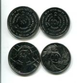 Набор монет Бурунди 2011 год