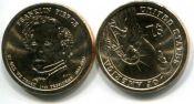 1 доллар 2010 год (Франклин Пирс 14-й президент) США