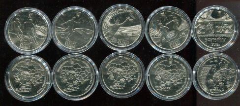 Набор монет Украины по 5 гривен 2011 год (футбол Евро 2012)