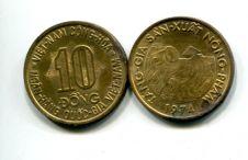 10 донг 1974 год Южный Вьетнам