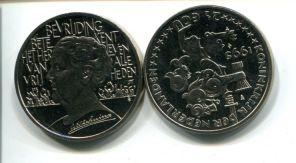 25 экю 1995 год Нидерланды