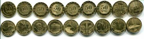 Набор монет Армении 2012 год (11 монет)