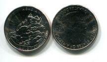 25 центов 2012 год (парк Акадия) США