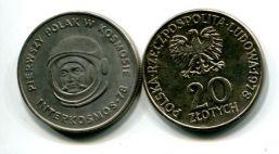 20 злотых 1978 год (первый польский космонавт) Польша