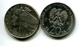 20 злотых 1975 год Польша