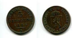 3 пфеннинга 1864 год Реусс (Германия)