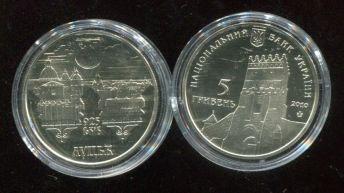 5 гривен 2010 год (Луцк) Украина