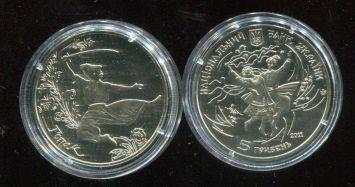5 гривен 2011 год (гопак) Украина