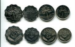 Набор монет Ирака (пальмы)