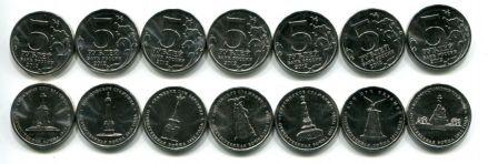 Набор 5-ти рублёвых монет России 2012 год (7 монет, Сражения)