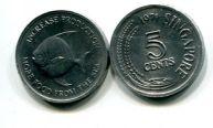 5 центов 1971 год (рыбка) Сингапур