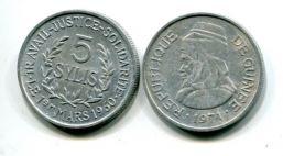 5 силис 1971 год Гвинея