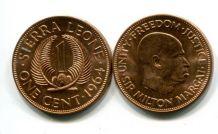1 цент 1964 год Сьерра-Леоне