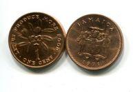 1 цент 1972 год Ямайка
