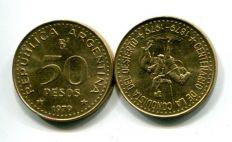 50 песо 1979 год (100 лет Патагонии) Аргентина